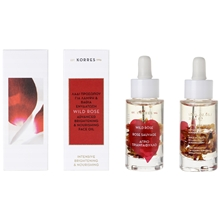 Wild Rose Brightening & Nourishing Face Oil