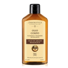 Erboristica Body Oil Argan